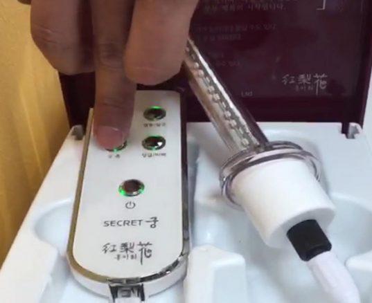 Luz LED para paliar los dolores menstruales