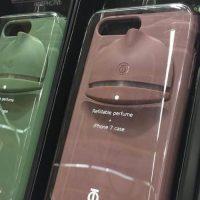 Fundas de móvil… ¿Perfumadas?